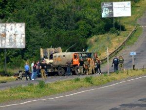 Фото: Вибух боєприпасів у Полтаві: фото з місця події