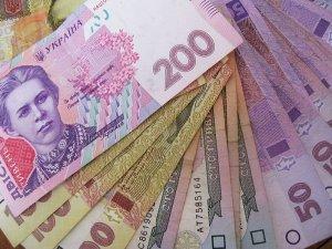Фото: Влада планує дати полтавцям 55 тисяч гривень матеріальної допомоги