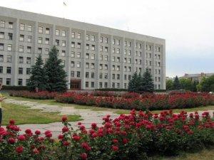 Фото: У Полтавській ОДА майже на півтори сотні працівників менше