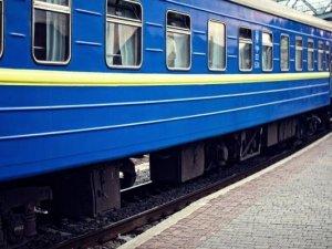 Фото: Через Полтаву курсуватиме потяг із додатковими вагонами зі Львова