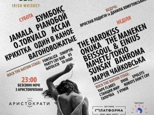 Фото: Полтавський гурт O.Torvald зіграє на фестивалі у Києві