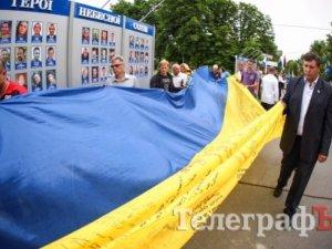 Фото: У Кременчуці відкрили пам'ятний знак Героям Небесної Сотні