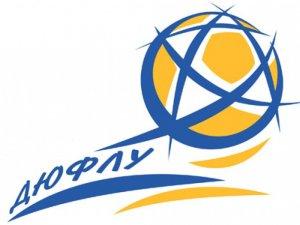 Фото: Полтавські хлопці перемогли у Всеукраїнській дитячій-юнацькій футбольній лізі