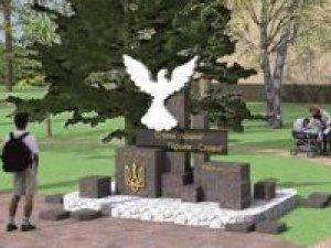 Фото: У Гадячі планують встановити Пам'ятний знак Героям Небесної Сотні