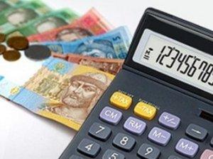 Фото: Розмір пільг на комунальні послуги тепер залежатиме від доходів родини