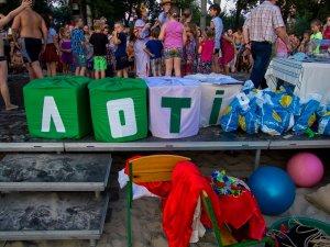 Фото: Полтавці із файєр-шоу та пінною дискотекою відсвяткували Івана Купала (ФОТО)