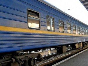 Фото: Через Полтаву курсуватиме додатковий потяг до Одеси