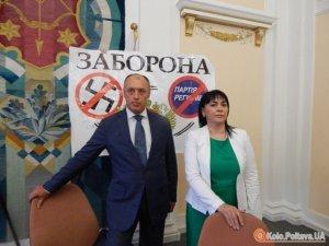 Фото: Після скандалу і ДТП у Полтавській міськраді депутати під вечір повторно зберуться на сесію