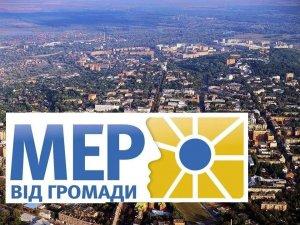 «Мер від громади»: кандидат Олександр Гречко