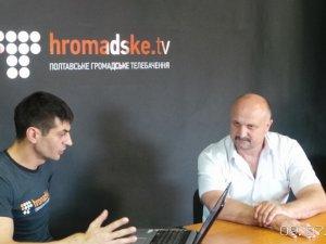 ГромадськеТБ Полтава покликало до себе до студії Петра Ворону та журналістів (відео)
