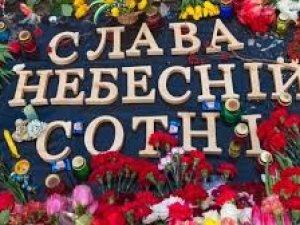 Фото: У Хоролі хочуть встановити пам'ятний знак Героям Небесної сотні