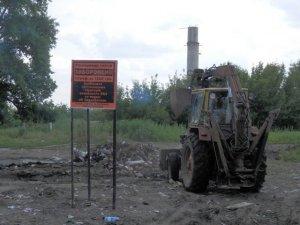 Фото: Ще один приклад для Полтави: у Глобиному ліквідували сміттєзвалище