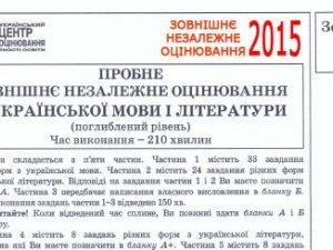 Фото: На Полтавщині 20 абітурієнтів не набрали мінімуму на ЗНО з української