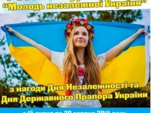 Фото: Влада прохає полтавців фотографувати, аби навчити їх патріотизму