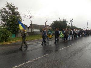 Фото: На Полтавщині прощалися із бійцем АТО