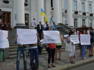 Фото: Молодь провела флешмоб за модернізацію Полтави