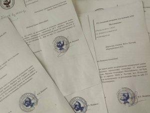 Фото: Полтавець ініціює встановлення меморіальних дошок загиблим в АТО