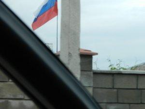 Фото: Територія, протилежна Україні