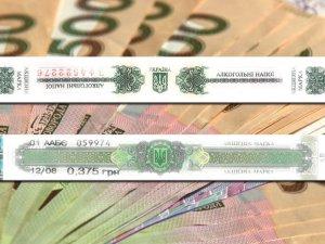 Фото: Полтавські податківці вилучили підакцизної продукції на 16 мільйонів