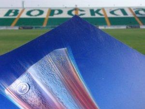 Фото: Кваліфікаційні матчі Ліги Європи «Ворскла» проведе у Полтаві