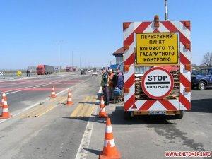 Фото: Із коліями на дорогах Полтавщини боротимуться зважуванням автомобілів