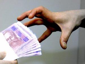 Фото: У Кременчуці директор навчального закладу сама собі виплатила 30 тисяч