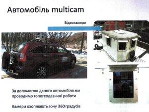 """Фото: Міліція закликає полтавців не боятися автомобіля-""""фотографа"""""""