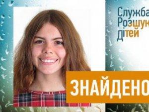 Фото: Зниклу полтавську дівчину знайшли майже через місяць