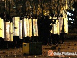 Фото: Правоохоронці закрили справу про захоплення Полтавської ОДА