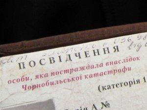 Фото: У Полтаві чорнобильцям роздадуть по 1200 гривень