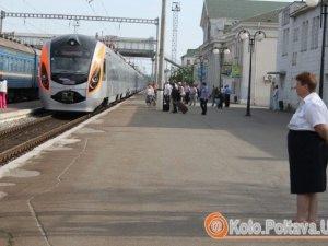 Фото: Потяги «Хюндай» частіше їздитимуть через Полтаву