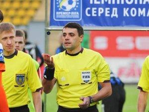 Фото: Відомо, хто судитиме матч «Ворскла»-«Шахтар»