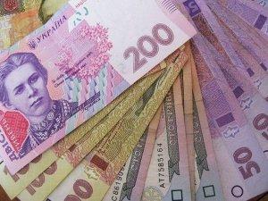 Фото: У Глобиному влада виділить бійцям АТО по 5 тисяч гривень