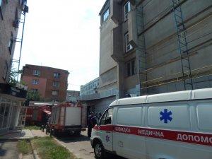Фото: Фото з пожежі в полтавському супермаркеті