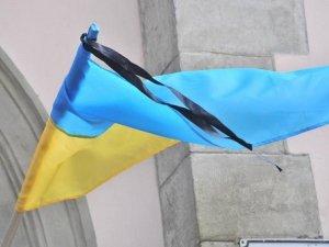 Фото: На Решетилівщині оголошений траур за загиблим в АТО бійцем