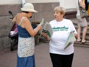Фото: Партія «Рідне місто» дослухається до голосу полтавців