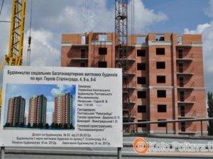 Фото: АМКУ у Полтаві оштрафував будівельну фірму