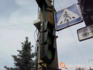 Фото: Полтава досі не стала доступною для  жителів з вадами зору