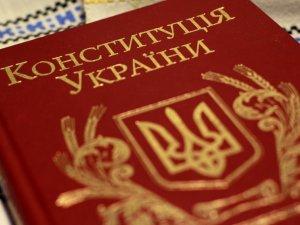 Фото: Депутатів Полтавської облради звинуватили у прийнятті неконституційного рішення