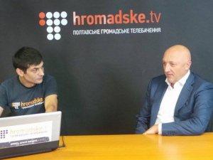 Голова Полтавської ОДА півгодини поспілкувався з журналістами в прямому ефірі (відео)