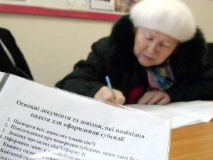 Фото: Оформляти субсидії полтавцям допомагатимуть працівники Укрпошти