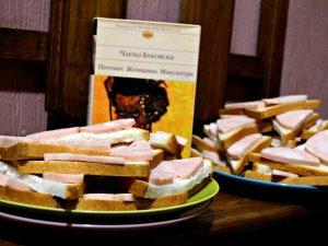 Фото: Полтавці спробували на смак американський «хліб з шинкою»