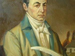 Фото: У Полтаві назвали лауреатів премії імені Котляревського, серед них – померла поетеса