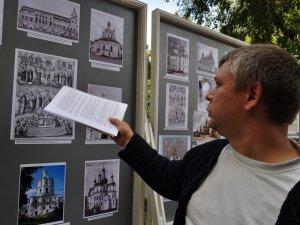 Фото: Три дні в Полтаві діятиме вуличний музей Івана Мазепи