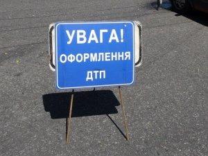 Фото: У ДТП на Полтавщині постраждало 4 людей, серед них маля