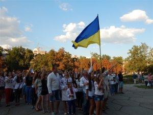 Фото: Живий тризуб Полтави став першим на Лівобережній Україні (фото)