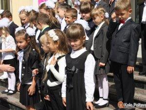 Фото: На Свято першокласників полтавським дітям обіцяють подарунки вартістю в 200 гривень