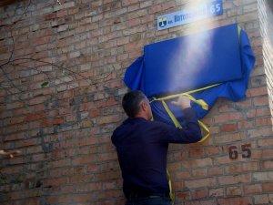 Фото: На Полтавщині облаштували меморіальні дошки ще двом загиблим воїнам АТО
