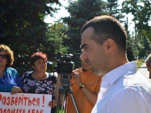 Фото: Миргородці пікетували обласну міліцію (фото)
