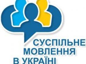 Фото: До листопада державні телерадіокомпанії повинні перейти на суспільне мовлення